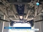 Крадци масово се насочват към катализаторите на автомобилите