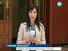 Инкогнито: Пеевски гласува в столичното 119 СОУ