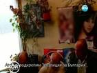 "Аферата ""Бобов дол"": БСП организира избори под строй"