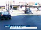 Паяците в София репатрират по няколко коли наведнъж