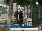 18-годишен загина след сбиване в София