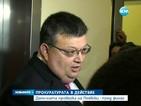 Прокуратурата се активизира по сигналите срещу Василев, Пеевски, Бареков (ОБЗОР)