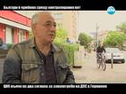 Миролюба Бенатова представя: Българи в чужбина срещу контролирания вот