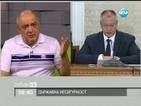 """Бивш шеф на ДС: Станишев е """"съсипател"""""""