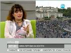 Нина Гергова: Хората не искат протести и не искат избори