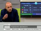 Томислав Дончев: Не си представям ГЕРБ да се коалира с БСП или ДПС