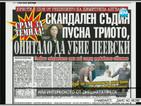 В печата: Скандален съдия пусна триото, опитало да убие Пеевски