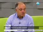 "Атанасов: Покушението срещу Пеевски е заради разпределение по ""Южен поток"""