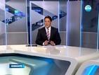 Новините на Нова (18.06.2014 - следобедна)