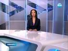 Новините на Нова (19.06.2014 - обедна)