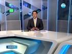 Новините на Нова (19.06.2014 - следобедна)