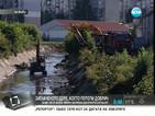 Багери разчистват затлаченото дере на Добрич