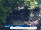Над 15 млн. лв. са нужни за почистване на дерето в Добрич