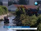 В Добрич се питат как се случи наводнението