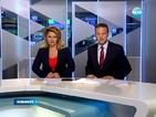 Новините на Нова (02.07.2014 - късна)