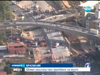 Двама загинаха при срутване на мост в Бразилия