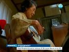 Най-възрастната гейша в Япония вече е на 91