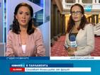 Новините на Нова (08.07.2014 - следобедна)