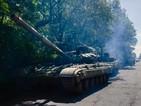 Русия пак трупа войски по границата с Украйна
