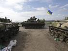 Украински танкове заеха позиции южно от Донецк