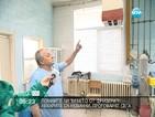 """""""Не може така"""" казват за своята болница оневинените лекари от Горна Оряховица"""