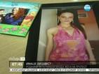 Близките на 25-годишната Ива от Благоевград ще протестират