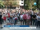 Стотици подкрепиха кмета на Стара Загора