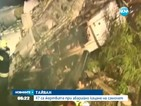 47 са жертвите при аварийно кацане на самолет в Тайван