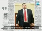 В печата: Пеевски: Зная кой? Лидерите на БСП и ДПС, премиерът Орешарски