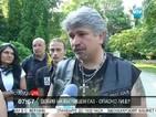 Протестиращи срещу добива на въглищен газ: Не сме платени