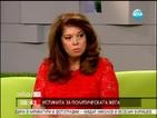 Илияна Йотова: Настоявах да подадем оставка веднага след евроизборите