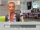 Експерт: Не ни трябва рестарт, а смяна на политическата система