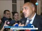 МВР отрече Бойко Борисов да е свързан с трафик на наркотици (ОБЗОР)