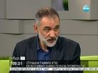 Журналист: Срещу КТБ е извършен финансов тероризъм