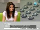 Криминалист: Няма пик на телефонните измами