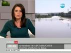 Няма скъсани язовирни стени, увери областният управител на Враца