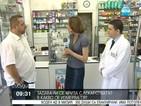 Без актуализация на здравния бюджет, хронично болни остават без лекарства