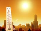 В Югоизточна България термометрите ще достигнат 35 градуса