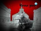 """В """"Ничия земя"""": Пет години от трагедията в Охридското езеро"""