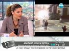"""Миролюба Бенатова за испанския """"Слънчев"""" бряг"""