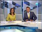 Новините на Нова (08.08.2014 - централна)