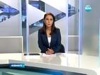 Новините на Нова (11.08.2014 - следобедна)