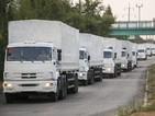 Литва призова страните от ЕС да предоставят помощ на Украйна