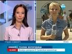 Новините на Нова (15.08.2014 - обедна)