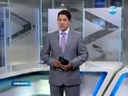 Новините на Нова (15.08.2014 - късна)