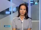 Новините на Нова (20.08.2014 - обедна)