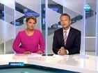 Новините на Нова (21.08.2014 - лятна късна)