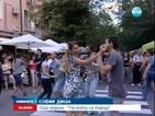 """София """"диша"""" четвърта поредна неделя"""