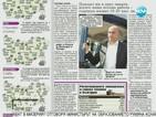 В печата: Трактористи и комбайнери – с най-големите заплати
