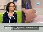 Министър Коларова: Учебната година започва нормално и в наводнените райони